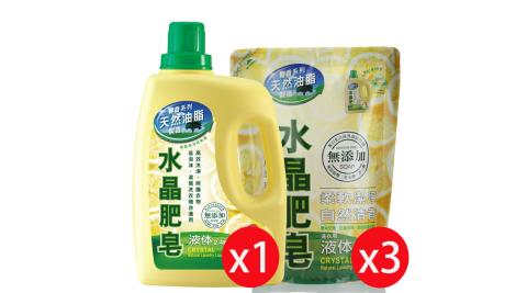 南僑 水晶肥皂天然洗衣用液體 2.4kg*1瓶+南僑 水晶肥皂天然洗衣用液體補充包1600ml*3包