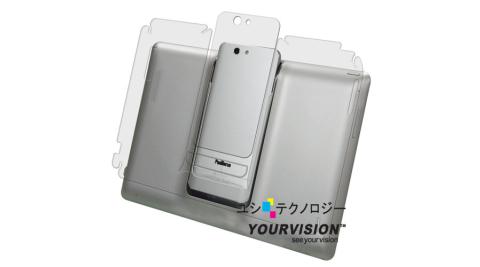 ASUS PadFone Infinity A86 (平板+手機) 超透超顯影機身背膜