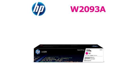 HP 119A 原廠紅色碳粉匣 W2093A