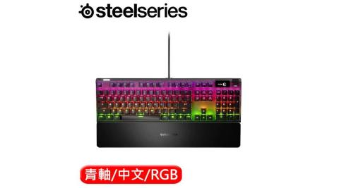 SteelSeries 賽睿 Apex 7 機械鍵盤 青軸 中文