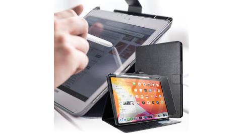 Xmart for 2020 iPad Pro 11吋 典雅優選帶筆槽牛皮皮套+搭配專用玻璃組合