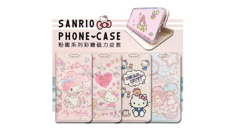 三麗鷗授權 Hello Kitty/雙子星/美樂蒂 三星 Samsung Galaxy A71 5G 粉嫩系列彩繪磁力皮套