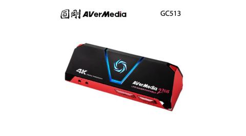 圓剛LGP2 4K實況擷取盒 GC513