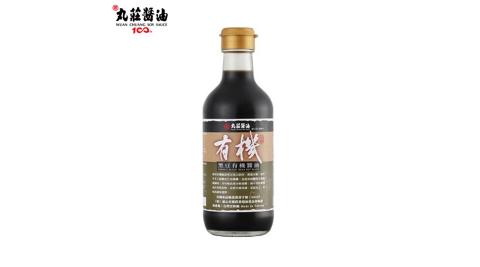 預購《丸莊》黑豆有機醬油清300ml/瓶 (共2瓶)