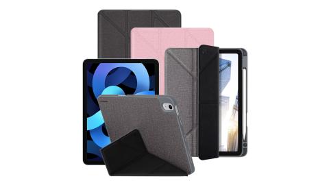 JTLEGEND for iPad Air4 10.9(2020) 鏡頭翻蓋折疊布紋帶筆槽皮套