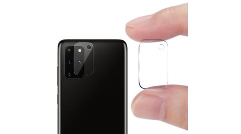 CITY for 三星 Samsung Galaxy S20 玻璃9H鏡頭保護貼精美盒裝 2入