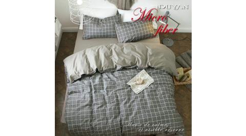 《DUYAN 竹漾》台灣製天絲絨雙人加大四件式鋪棉兩用被床包組- 暮光之城