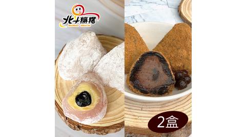 《北斗麻糬》冰粽禮盒(2盒)(火龍果芝麻+黑糖珍珠風味)(奶素)