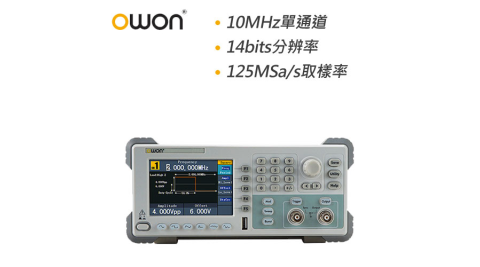 OWON 10MHz單通道信號產生器 AG1011F