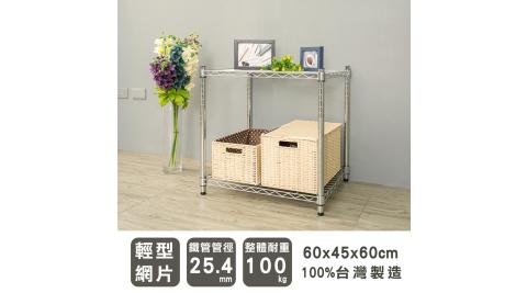 【dayneeds】輕型 60X45X60公分 二層電鍍波浪鐵架