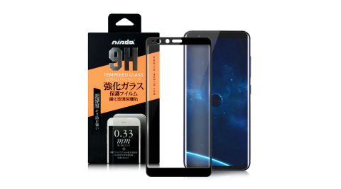 NISDA ASUS Zenfone Max Plus ZB570TL滿版鋼化0.33mm玻璃保護貼-黑