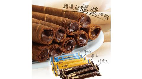 特級威化捲巧克力/牛奶/起司口味任選4包組(600g/包)