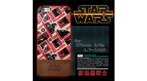 電影授權正版~STAR WARS星際大戰 iPhone 6/6s i6s 4.7吋 雙料皮革手機殼(紅色黑武士)