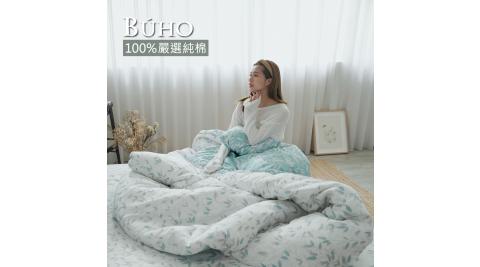BUHO《輕風掠影(白)》天然嚴選純棉單人床包+雙人兩用被套三件組