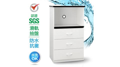 IHOUSE-【守護健康,送口罩】SGS 防潮抗蟲蛀塑鋼三抽一拖置物電器櫃(寬66深43高112CM)
