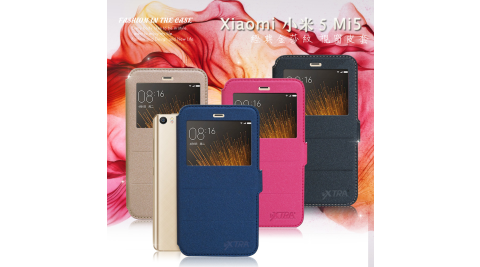 VXTRA Xiaomi 小米5 / Mi5 經典金莎紋 商務視窗皮套