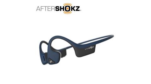 AfterShokz Trekz Air AS650 骨傳導耳機 藍