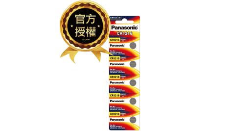 Panasonic 國際牌 CR1216 鈕扣型電池 3V專用鋰電池(5顆入)