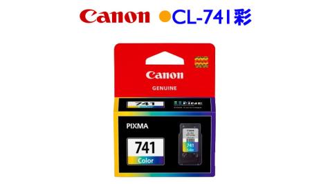 Canon CL-741 原廠墨水匣 (彩)