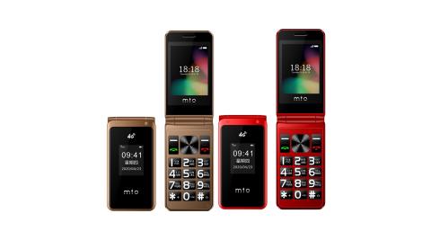 MTO M39 雙螢幕4G折疊機※盒內附二顆電池※