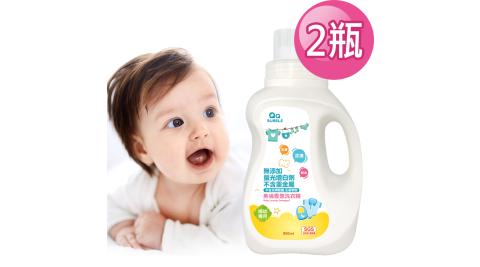 QQ Bubble 英倫香氛婦幼專用洗衣精冷洗精800ml(2入)~去奶漬尿味跟經血