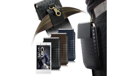XM FOR SONY X Compact/ZenFone Go ZB450KL 4.7吋以下 編織穩重腰掛皮套