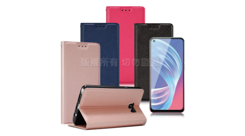 Xmart for OPPO A73 5G 鍾愛原味磁吸皮套