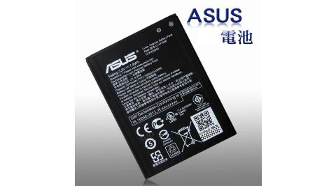 華碩 ASUS ZenFone 2 Laser ZE500KL Z00ED 5吋 手機電池 C11P1428(全新密封包裝)