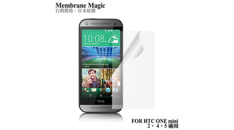 台灣製造★高透光 防刮痕★ 魔力 HTC One mini2 高透光抗刮螢幕保護貼