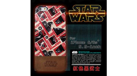 電影授權正版~STAR WARS星際大戰 iPhone 6/6s plus i6s+ 5.5吋 雙料皮革手機殼(紅色黑武士)