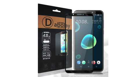 全膠貼合 HTC Desire 12+ 滿版疏水疏油9H鋼化頂級玻璃膜(黑)