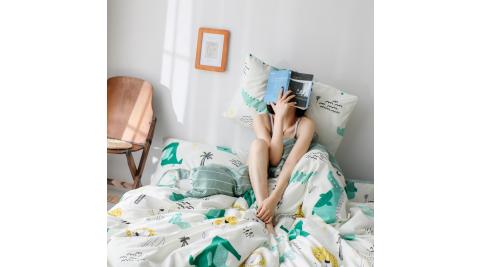 【KOKOMO'S扣扣馬】MIT天然精梳棉200織紗雙人床包被套四件組-懶洋洋獅子