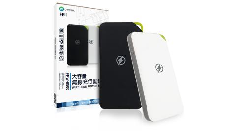 Oweida FPW8500 大容量無線充行動電源-(For iPhone XS/XC/Note9/S9+)-不用拉線充電