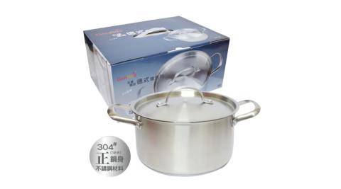 丹露 304五層複底德式燉煮鍋(4.5L)S304-45L