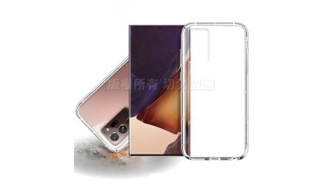 Xmart for 三星 Samsung Galaxy Note 20 Ultra 加強四角防護防摔空壓氣墊殼