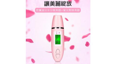 三合一肌膚檢測儀(KNY-001)