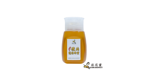 《彩花蜜》台灣嚴選-琥珀龍眼蜂蜜 (AMBERLONGAN HONEY) 350g
