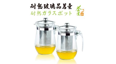 AKWATEK 700ml玻璃泡茶壺2入 AK-02073