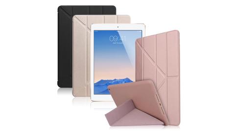 AISURE Apple iPad Air2 星光閃亮Y折可立保護套