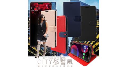 CITY都會風 OPPO A3 插卡立架磁力手機皮套 有吊飾孔