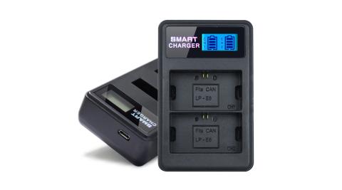 YHO 液晶雙槽充電器for Canon LP-E6 (一次充兩顆電池)行動電源也能充