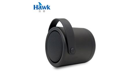 【Hawk 浩客】MINI POWER 無線藍牙喇叭(黑)