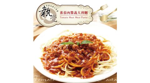 執覺MS蕃茄肉醬義大利麵400g袋共3袋
