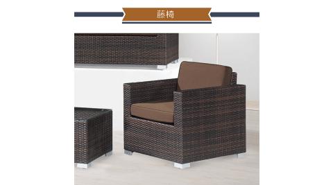 IHouse-方形單人藤椅(含布墊)