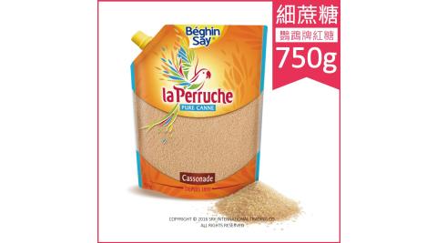 【法國LA PERRUCHE鸚鵡牌】細蔗糖 750g/袋(搭砂糖/黑糖蜜/蜂蜜糖漿/咖啡/紅茶/餅乾)