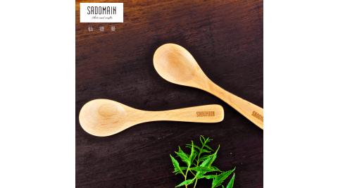 【仙德曼 SADOMAIN】山毛櫸原木餐具小圓匙(3入組)