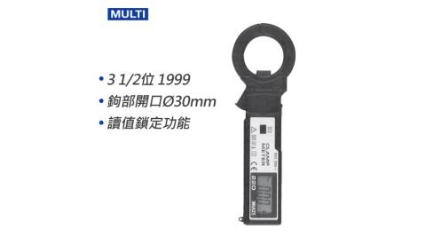 HULIT 迷你交流鉤錶 M-220 日本製