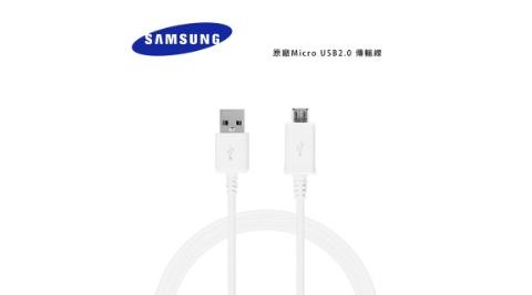 SAMSUNG 三星 GALAXY Note2 Micro USB2.0 原廠傳輸線(裸裝)