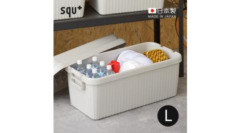 【日本squ+】VARIOUS BOAT日製戶外室內耐壓收納箱-L-4色可選