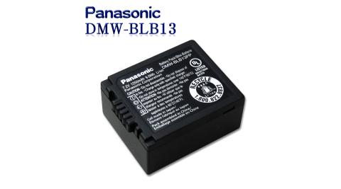 DMW-BLB13/BLB13PP多款通用專用相機原廠電池(全新密封包裝) DMC-GH1 G1 GF1 G1K G2 G10K G10